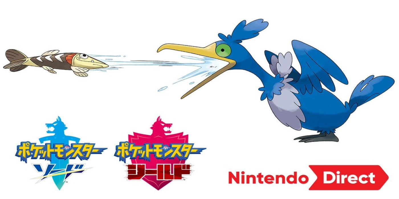 Pokemon Sword and Shield Starter Evolution Leak Might Have