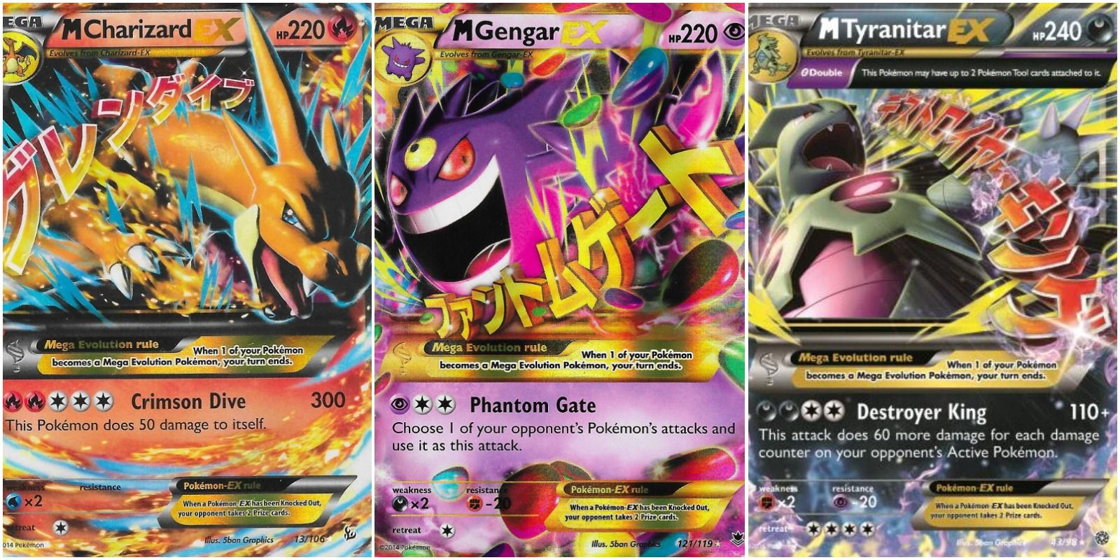 Pokemon: The 5 Strongest EX Cards, Ranked  Game Rant