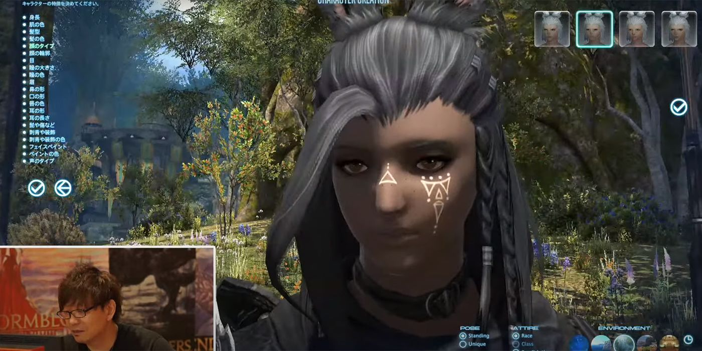 Final Fantasy 14 Reveals Male Viera Character Creation