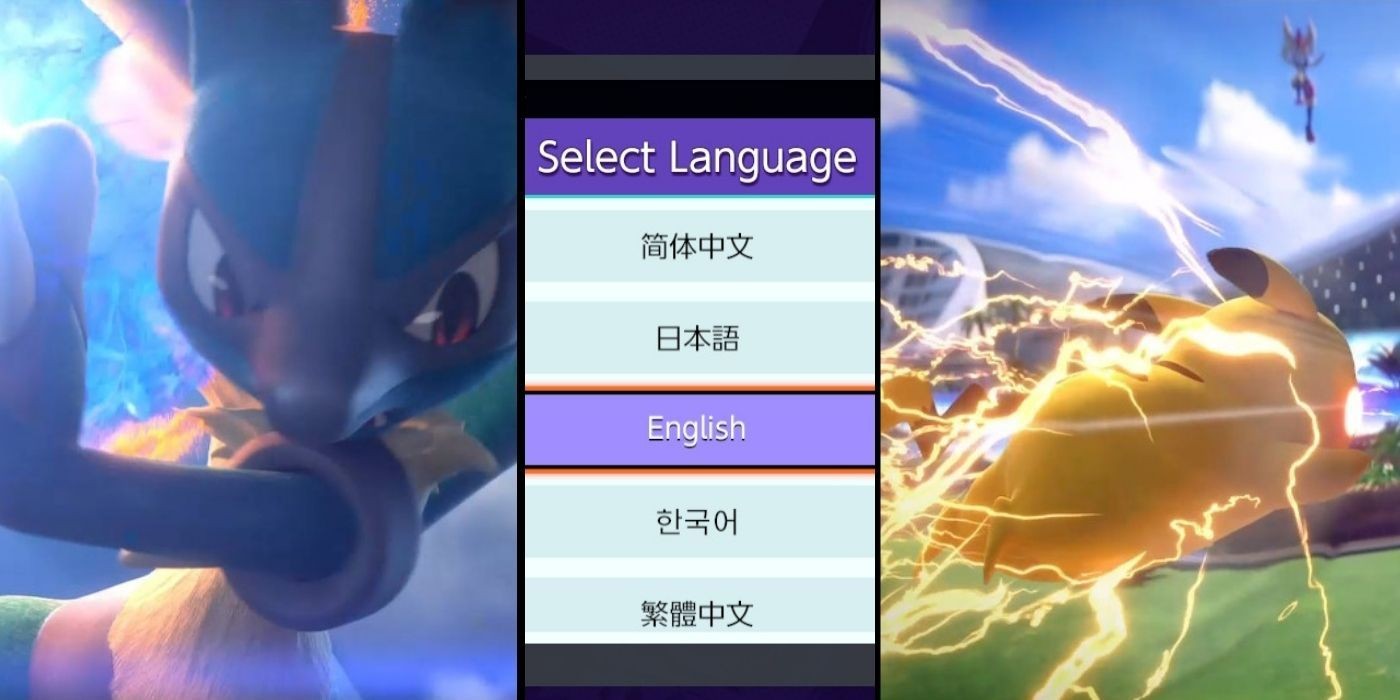Pokemon Unite: How to Change Language | Game Rant